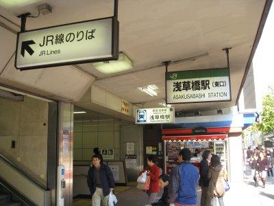 浅草橋界隈の名店のランチやおすすめランチをご紹介いたします!のサムネイル画像
