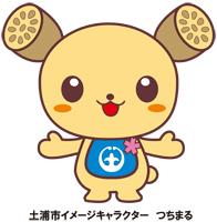 土浦でランチしよう♥お肉・麺・カフェ飯どれにする?!おすすめ6選!!のサムネイル画像