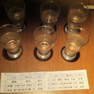 世界中に知られる高級繁華街。銀座で味わう極上日本酒はこれです!の画像