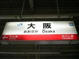 うどん・お好み焼き・大阪でランチを食べるならここがおすすめ♪のサムネイル画像