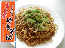 富士宮のご当地グルメ♪週末は富士宮やきそばでランチを食べよう!のサムネイル画像