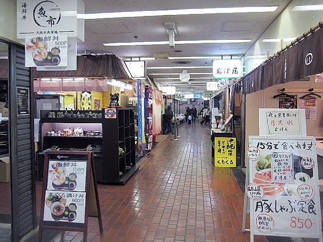 三宮に行くなら絶対に行きたい、三宮市場のおすすめランチのご紹介!のサムネイル画像