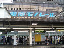 浜松町で人気のランチメニュー、意外と多い、美味しいランチ店。のサムネイル画像