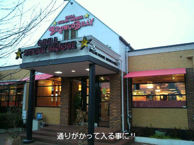 青葉台 ランチの人気店、あなたがお探しの、穴場のお店などを紹介。のサムネイル画像