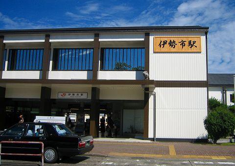 伊勢市で人気ランチの、こだわり条件からおすすめのお店が探せます。のサムネイル画像