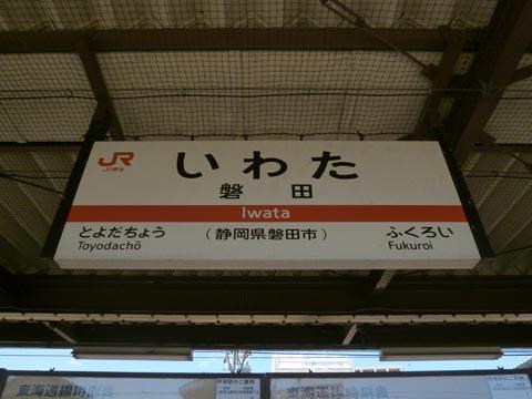 磐田で味わいたいっ♡磐田の厳選おすすめランチスポット4選!のサムネイル画像