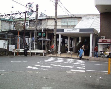 長津田で味わいたいっ♡長津田のおすすめランチスポット5選!のサムネイル画像