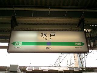 ランチタイムに絶対食べたい!水戸駅周辺で食べれる絶品ランチ♪のサムネイル画像