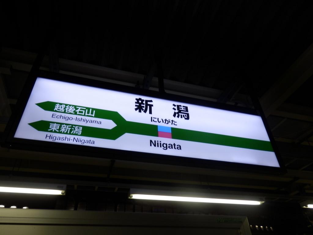 新潟で味わいたいっ♡新潟の厳選おすすめランチスポット5選!のサムネイル画像