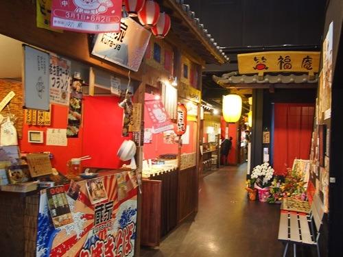 犬山城下散策してランチの美味しいところ探したら色々ありました!のサムネイル画像