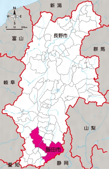 長野県南部の市、飯田市。美味しい絶品ランチのお店を紹介します♪のサムネイル画像
