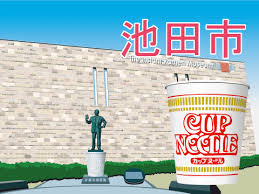 カップヌードル博物館で有名な、池田市のおすすめランチ4選☆のサムネイル画像