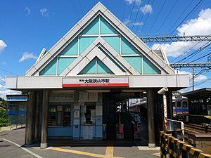 大阪の南河内地域に位置する大阪狭山市のおすすめランチをご紹介!のサムネイル画像