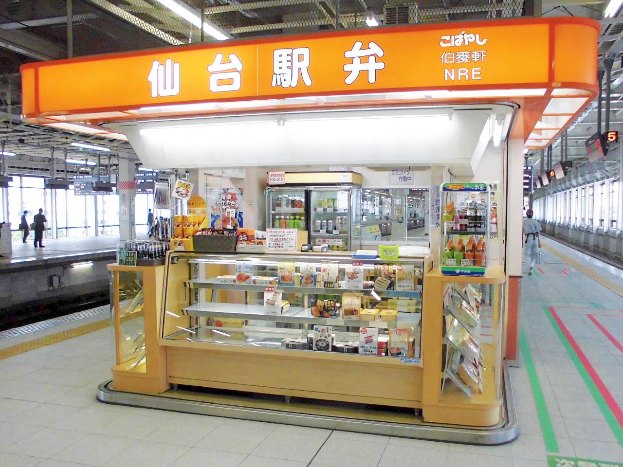 美味しいものが多い杜の都仙台の駅弁事情を徹底的に調査しました!のサムネイル画像