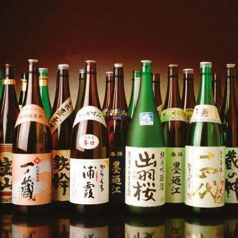 仙台駅近辺には居酒屋がたくさん!仙台のおすすめ居酒屋4選のサムネイル画像