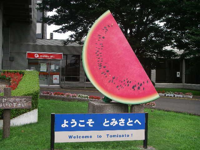 試しに行ってみる?富里市のおすすめラーメン屋5件ご紹介!のサムネイル画像