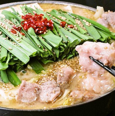 北の国札幌でも!?札幌で美味しいオススメのもつ鍋のお店!!のサムネイル画像
