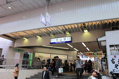 東武東上線 大山駅でランチ!美味しいランチが出来るお店4選のサムネイル画像