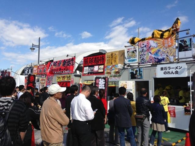 東京ラーメンショーの開催地、駒沢公園で極上ラーメンを食べましょうのサムネイル画像