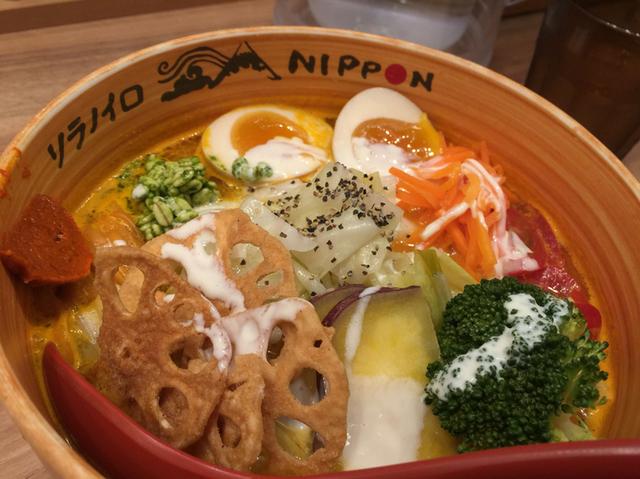 絶対食べたい!東京でこれは美味しかったと思えるラーメン店・5選のサムネイル画像