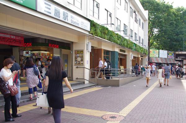 自然が残る街!三鷹駅周辺で食べることが出来るおいしいランチのサムネイル画像