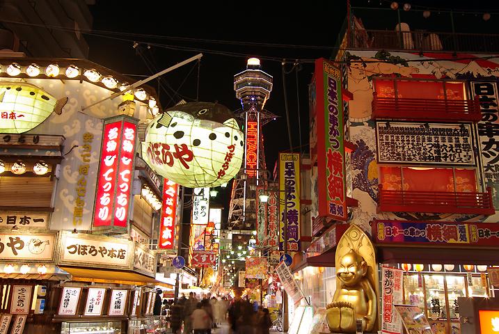 【大阪・通天閣】串カツの本場!おすすめの串カツベスト3店!のサムネイル画像
