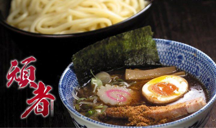 川越を中心に展開する極太麺が魅力のラーメン屋 頑者の魅力に迫る!のサムネイル画像
