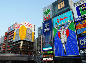 食い倒れの街!大阪で絶品うなぎならここのお店がおすすめです!のサムネイル画像