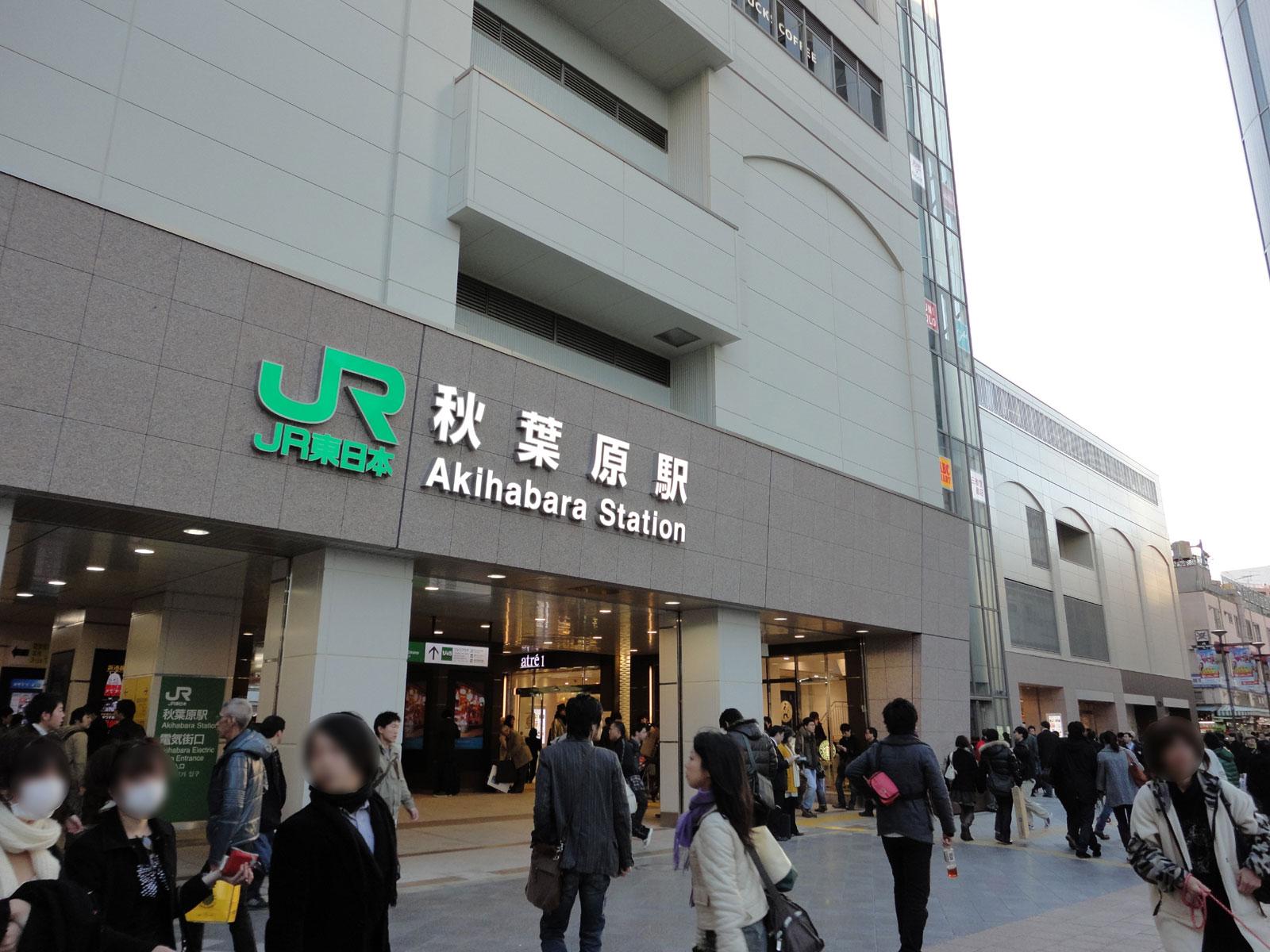 厳選!秋葉原周辺の激ウマ人気ラーメンを5店舗一挙ご紹介!のサムネイル画像