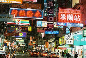 香港料理と言えば広東料理!東京で食べられる本格香港グルメ5選のサムネイル画像