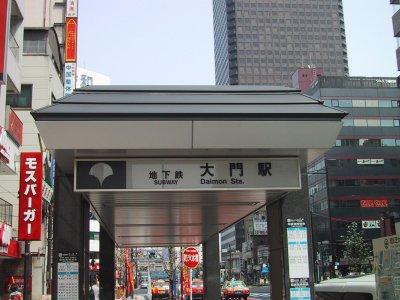 観光名所からビジネス街まで盛り沢山!大門駅周辺のランチをご紹介。のサムネイル画像