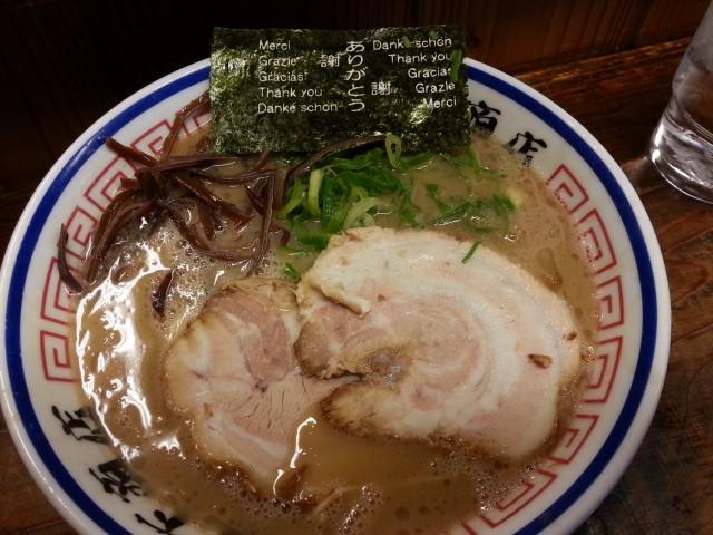 【選択肢豊富!】岡山で食べられる美味しいラーメン屋さん特集♪のサムネイル画像