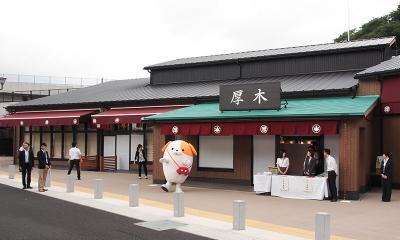 ドライブ中に立ち寄れます☆厚木市内の美味しいランチのお店6選♪のサムネイル画像