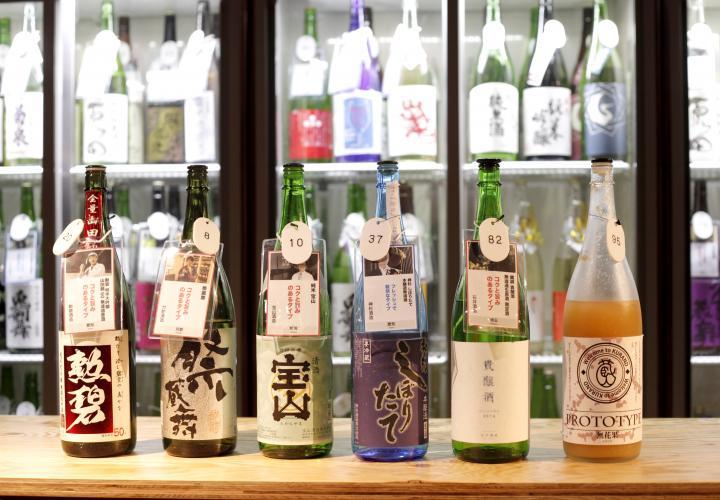地酒好き必見!渋谷で美味しい日本酒が飲めちゃうお店18店大特集!のサムネイル画像