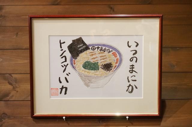 綾瀬のオススメラーメン!綾瀬の絶品ラーメンを大特集いたしますのサムネイル画像